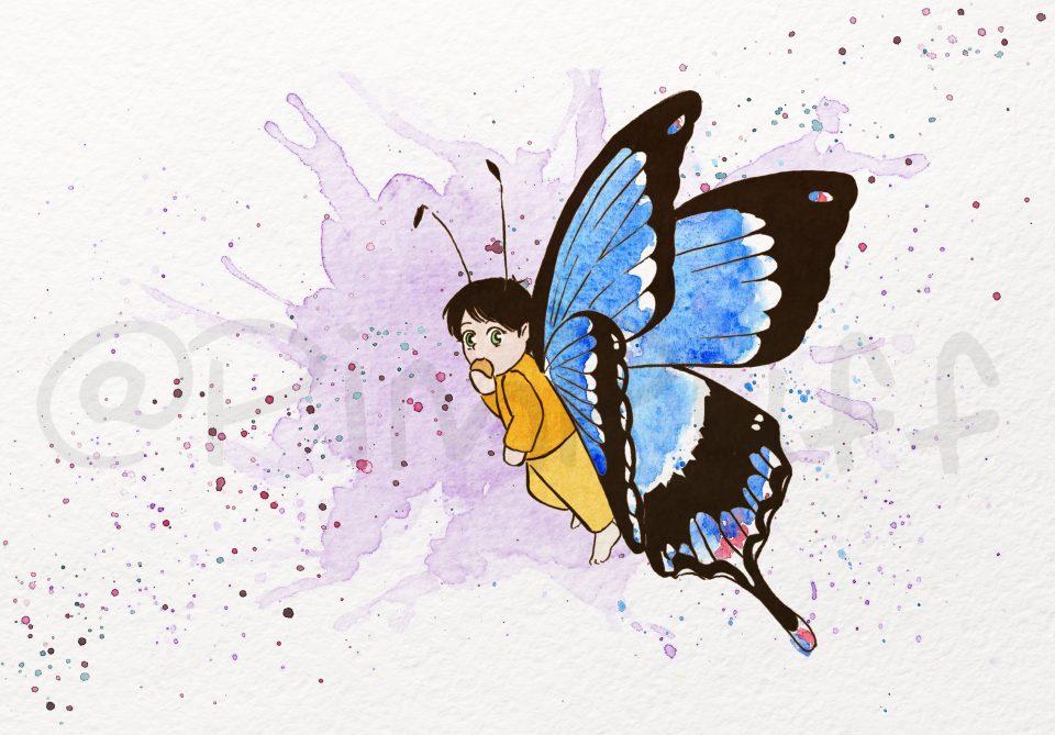 "<font size=""6""><span><b><i>Butterfly</b></i></span></font>"